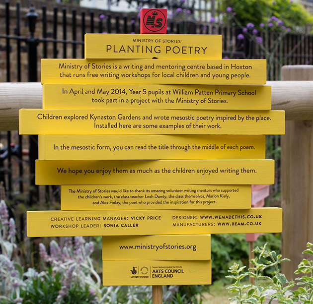 planting-poetry