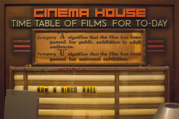cinema house sign