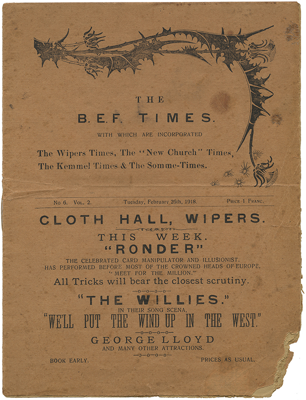 wipers_bef_times_fc