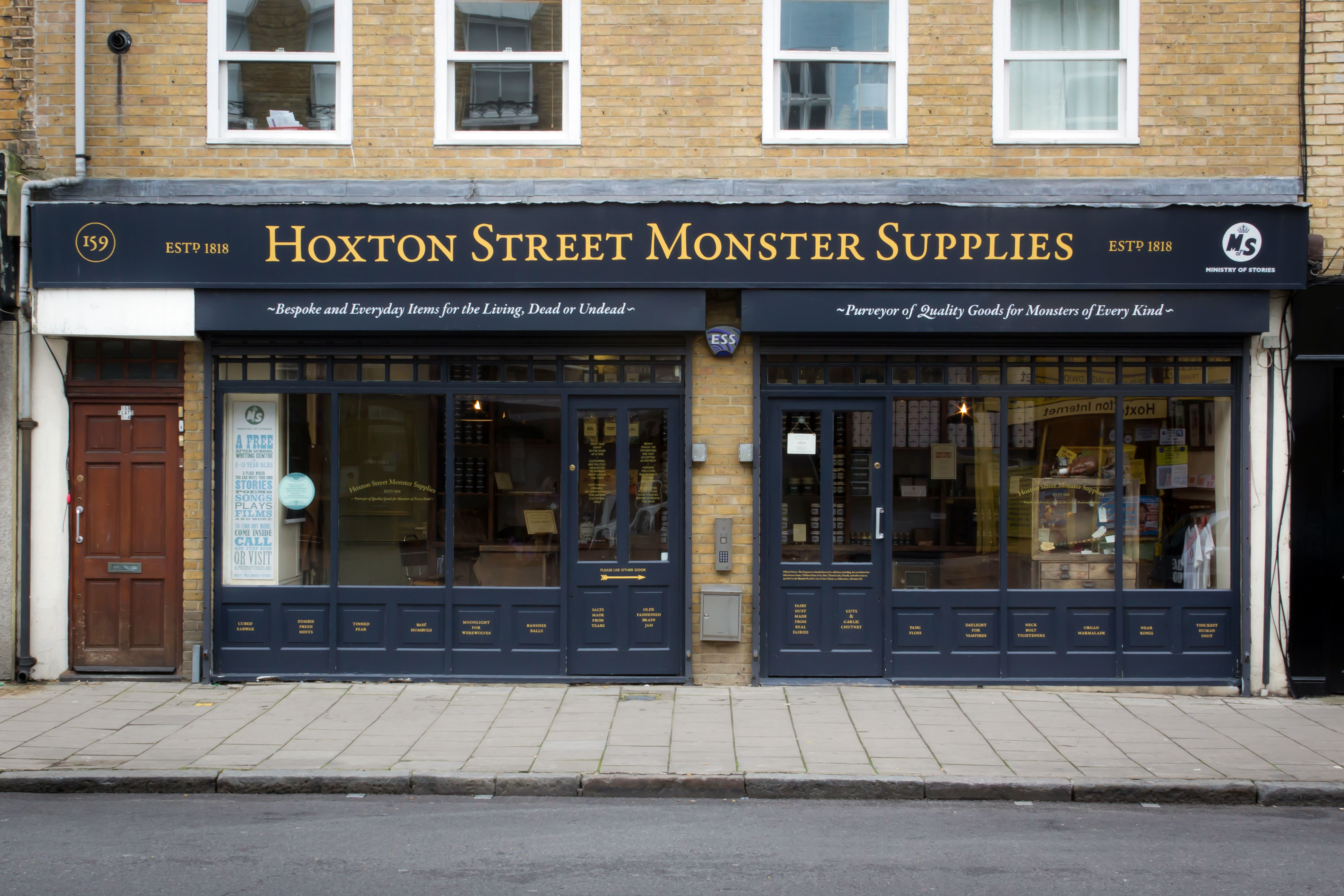 Hoxton-Street-Monster-Supplies