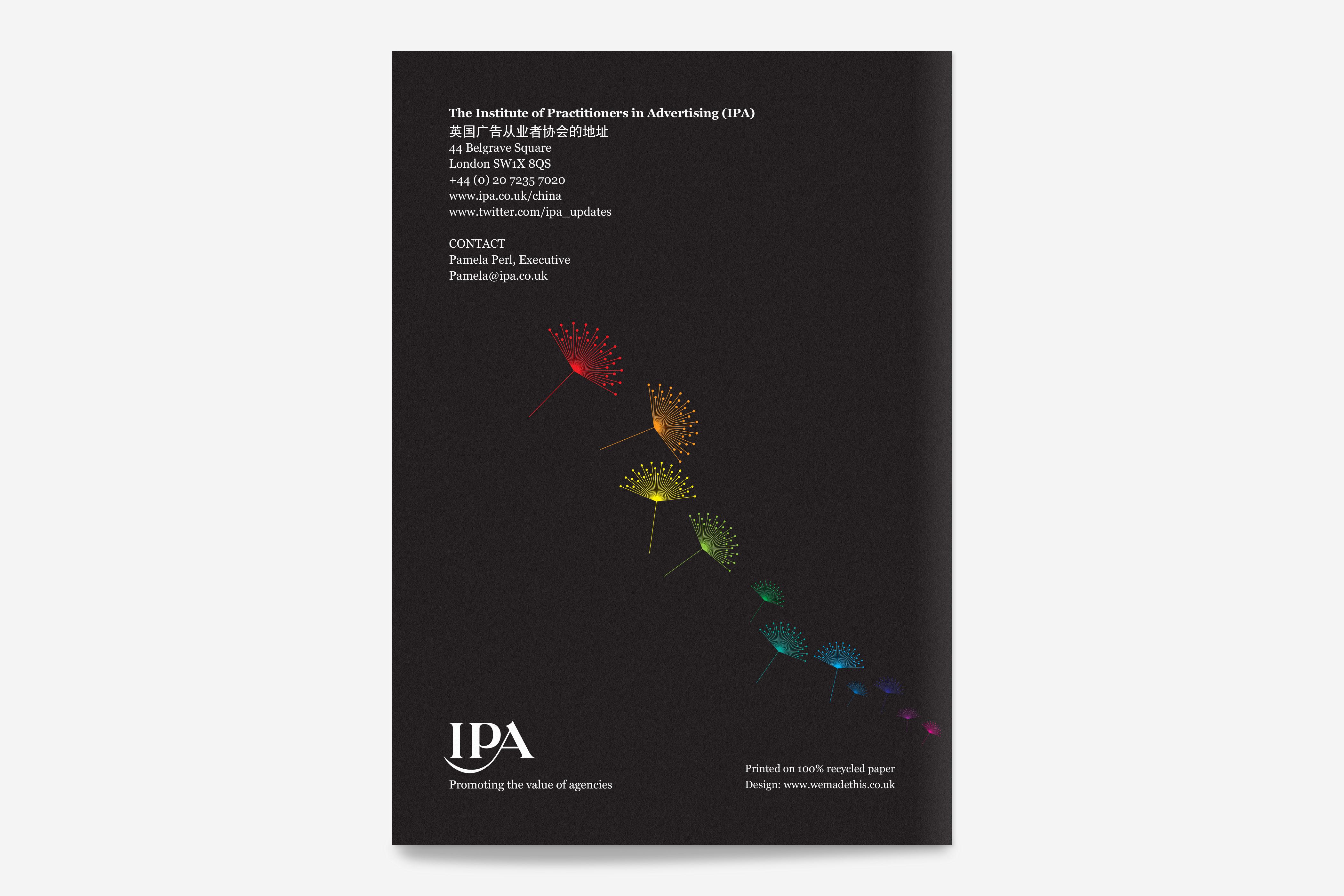 IPA_advertising-works-programme2