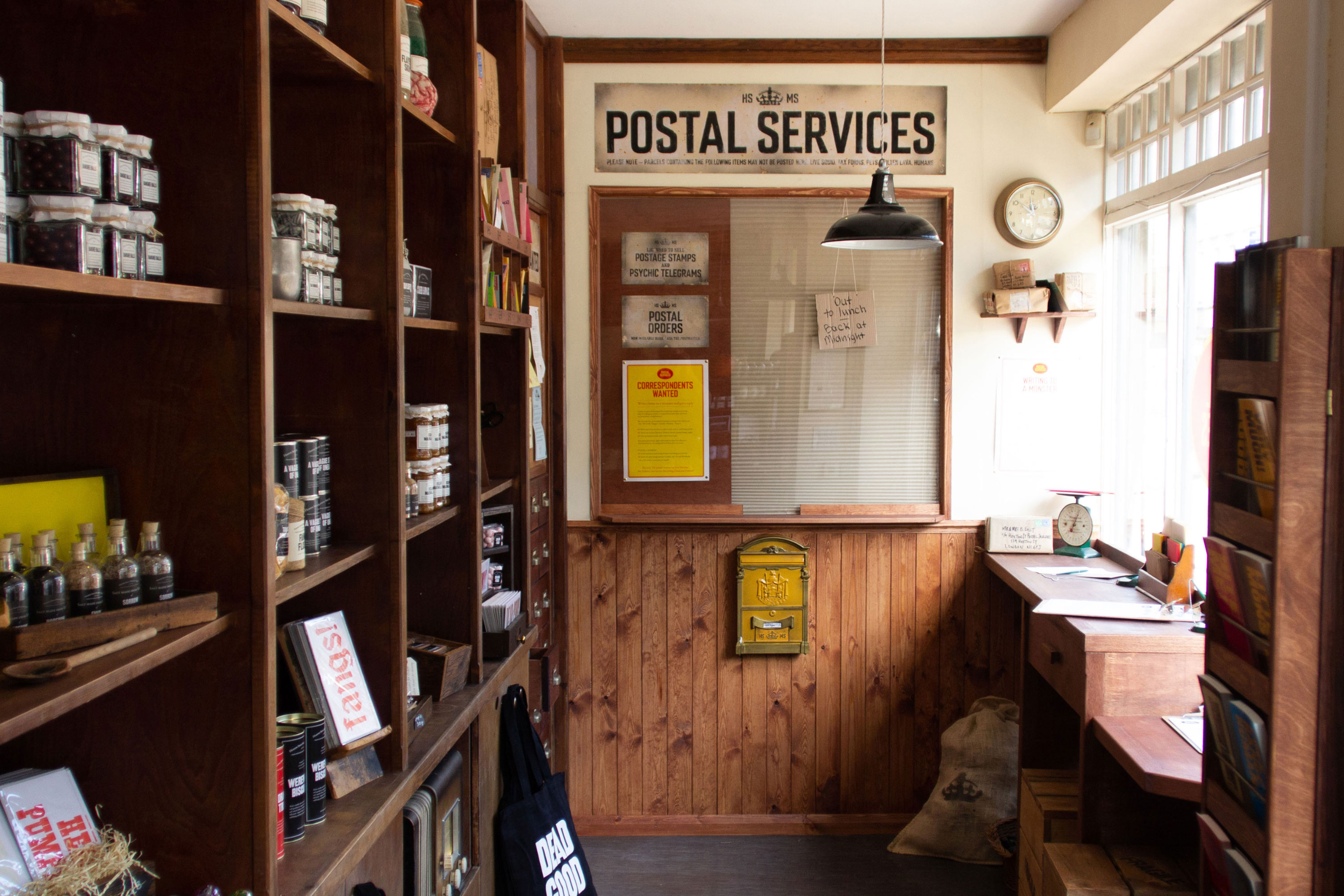 HSMS_postal_services_interior